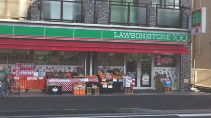 ローソンストア100 LS磯子栗木店の画像1
