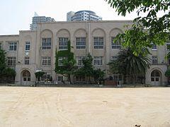 神戸市立駒ヶ林小学校の画像1
