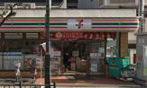 セブンイレブン 阿倍野筋5丁目店