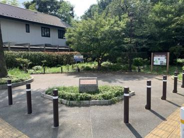 成城みつ池緑地の画像1