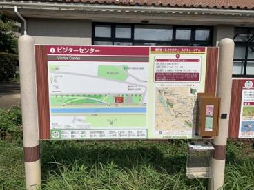 世田谷トラストまちづくり ビジターセンターの画像2