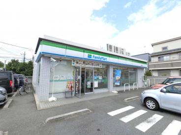 ファミリーマート千葉天台店の画像1