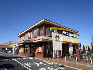 マクドナルド16号穴川店の画像1