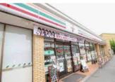 セブンイレブン 宇治五ヶ庄店