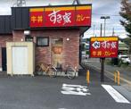すき家 1国藤沢辻堂店