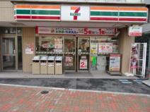 セブンイレブン 品川大崎3丁目店