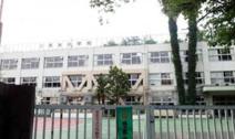 品川区立芳水小学校