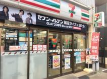 セブンイレブン 日暮里駅北店