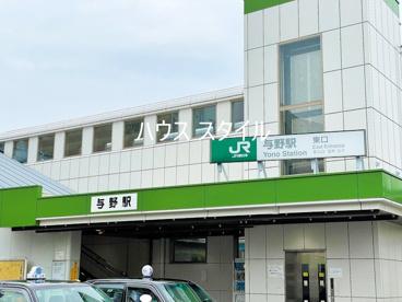 与野駅東口の画像3