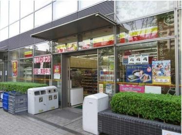 デイリーヤマザキシティハウス武蔵小杉店の画像1