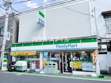 ファミリーマート 与野駅前店の画像1