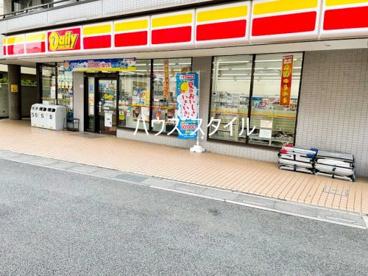 デイリーヤマザキ 与野駅前店の画像1