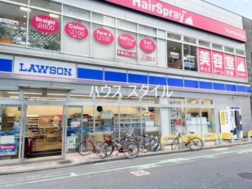 ローソン 与野駅西口店の画像1