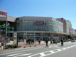 イオン鎌ヶ谷ショッピングセンターの画像1