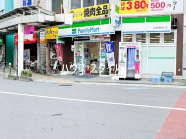 ファミリーマート 北浦和駅東口店の画像1
