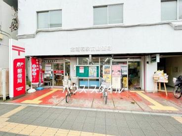北浦和駅前郵便局の画像2