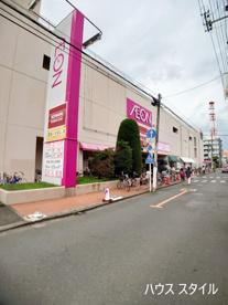 イオン 北浦和店の画像1