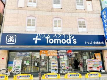 トモズ 北浦和店の画像1