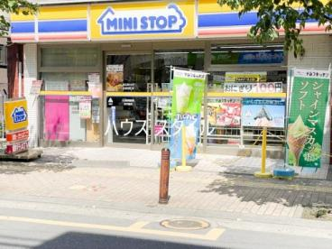 ミニストップ 北浦和西口店の画像1