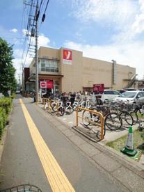ヤオコー 浦和上木崎店の画像1