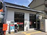 福知山岡ノ町郵便局