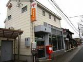 福知山土師郵便局