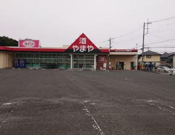 やまや鮎川店の画像1