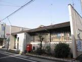 深川郵便局
