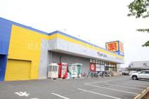 ドラッグストア マツモトキヨシ 浦安東野店