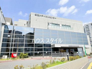 メディカルセンターの画像1