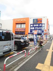 TSUTAYA 17号北浦和店の画像1