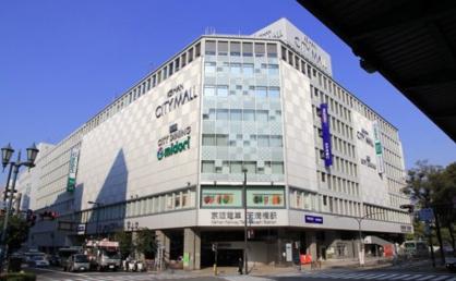京阪シティモールの画像1
