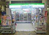 ファミリーマート 学園都市駅店