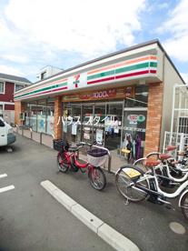 セブンイレブン 浦和元町中央店の画像1