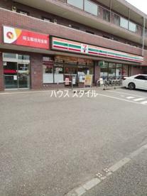 セブンイレブン さいたま松木2丁目店の画像1