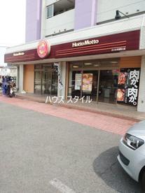 ほっともっと さいたま道祖土店の画像1