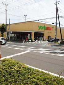 ヨークマート 三室店の画像1