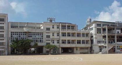 那覇中学校の画像1