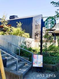 スターバックスコーヒー さいたま南与野店の画像1