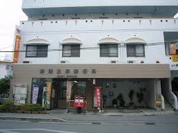 三原郵便局の画像1