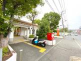 横須賀馬堀海岸郵便局