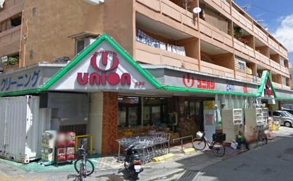 ユニオン前島店の画像1