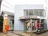 大淀越部郵便局
