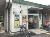高槻牧田郵便局