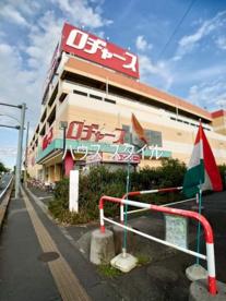 ロヂャース 浦和店の画像1