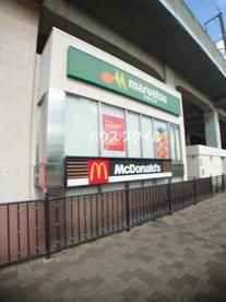 マルエツ 南与野駅店の画像1