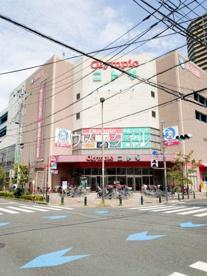 Olympic(オリンピック) ・ニトリ武蔵浦和店の画像1