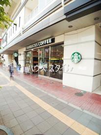 スターバックスコーヒー 武蔵浦和BEANS店の画像1