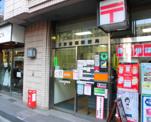 文京音羽郵便局
