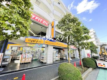 マツモトキヨシ 南浦和店の画像1